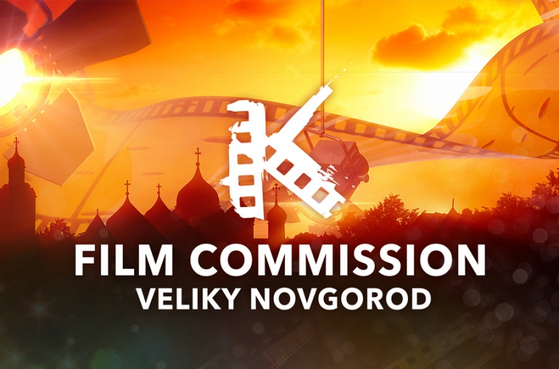 Film commission Veliky Novgorod