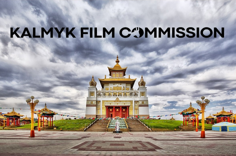 Kalmyk film commission